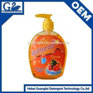 Best liquid hand soap wholesale