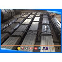 Best 4 - 60mm Thickness Casing Hardened Steel Flat Bar For Railway Spare Parts wholesale