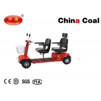 China 2 Seater Double-row Mini Gasoline Powered Golf Carts  for 2 People 12 km/h on sale