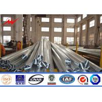 Best Round 35FT 40FT 45FT Distribution Galvanized Tubular Steel Pole For Airport wholesale