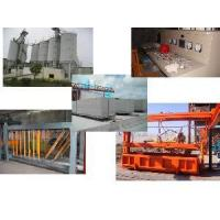 Best Aerated Concrete Block Making Machine (AAC) wholesale