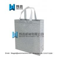 Cheap 100gsm Eco glitter film lamination Non Woven Bag /Promotional Custom Laminated for sale