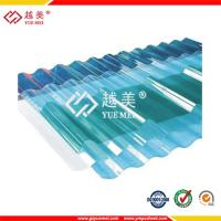 China Corrugated polycarbonate sheet/Corrugated Plastic Sheet/Polycarbonate Corrugated Roofing Sheet on sale