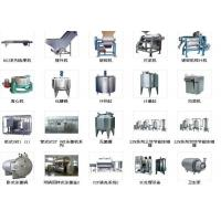 Best 1000LPH UHT Milk Processing Line With Pillow Pouch Packages One Year Warranty wholesale