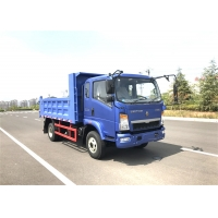 China Small Cargo 120hp 4x2 3 Ton Dump Tipper Truck on sale