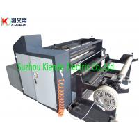 Best Mylar film cutting machine for busduct system, bus bar polyester film slitting machine wholesale
