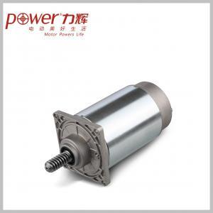 Best Low RPM Permanent Magnet DC Motors High Torque , Electric Door Motor wholesale