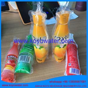 Best KOYO Automatic liquid juice pouch packing machine wholesale