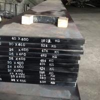 Cheap 1.2080 mould steel plate Factory for sale