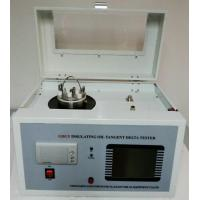 GDGY Insulating Oil Volume Resistivity Tester