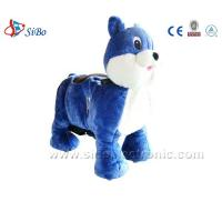 Cheap Sibo Plush Motorized Animals Coin Operated Electric Toys On Wheels for sale
