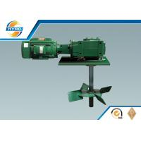 API Standard Mixing Solid Control Equipment Oilfield Drilling Mud Agitator