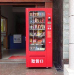Best Snack Vending Machine wholesale