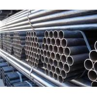 Buy cheap Steel welding pipe product