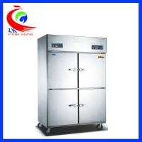 China Glass Door Commercial Refrigerator Commercial Kitchen Refrigerator on sale