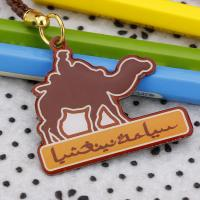 China Camel shape printed logo metal mobile phone ring holder custom on sale