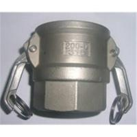 Cheap Stainless steel camlock coupling for sale