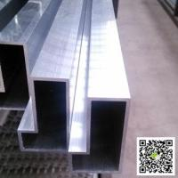 China 6063 T5 aluminum extrusion hollow profile on sale
