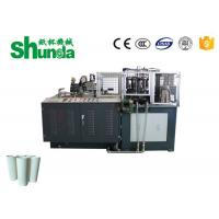 Best Automatic Hot And Cold Drink Paper Cup Forming Machine With Servo Motor Control 12kw wholesale