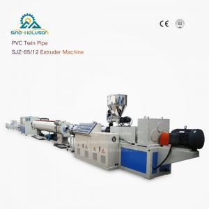 China HSJZ-51/105 65/132  PVC Pipe Making Machine| PVC Twin Pipe Extruder Machine on sale