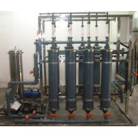 Mineral Water Purification Plant For Commercial 2000 Liter Per Hour Capacity