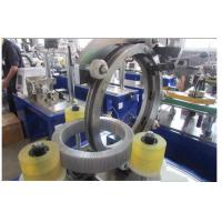 Buy cheap ransformer coil winding machine,transformer winding machine,coil winding machine from wholesalers