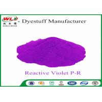 Best Biggest Reactive Purple Fabric Dye Reactive Violet P R High Volume Color wholesale