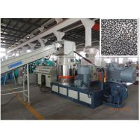 Best With Aggromerator Plastic Recycling Machine Pelletizing For Big Film And Bags wholesale