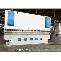 China WC67Y-125X3200 Hydraulic bending& folding machine/press brake on sale