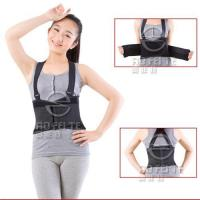 Best Industrial back support belt with suspenders ---FDA  proved wholesale