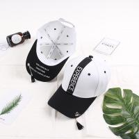 Best 2018 Spring and Summer Trendy girls ball cap with assorted color, balseball hats and caps wholesale