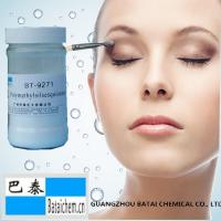 Best TDS SGS with 2 μm Average Particle Polymethylsilsesquioxane BT-9271 for makeup products wholesale