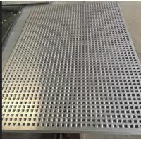 Best Light Weight Perforated Metal Mesh With Round Square Hex Hole Pattern wholesale