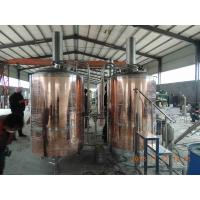 bar Factory supply beer making machine beer brewery machine brewery equipment