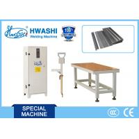 Buy cheap Large Copper Table Type Hanging Partable Spot Welding Machine for steel cabinets from wholesalers