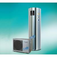 High Efficiency Free Standing Indoor Air Source Compact Heat Pump R417A / R410A