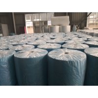 China 260gsm 17.5cm Width Polypropylene Nonwoven on sale