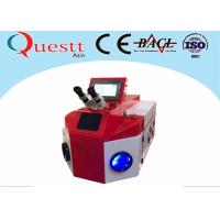 Best Gold Silver Jewelry Laser Welder Portable Laser Spot Welding Machine Power 150W Water Cooled wholesale