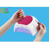 Best 48W Sun 2C LED Nail Gryer  LED UV Nail Dryer For Curing Nail Polish Gel Nail Art tools wholesale