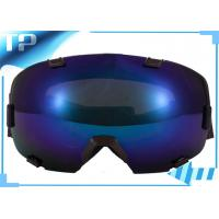 China Youth Black Low Light Ski Goggles , Liquid Image Snow Goggles With Clear Lens wholesale