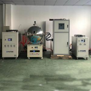 China VLF vacuum suspension melting furnace (0.3-2KG) on sale