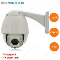 Best Arry LED Infrared Night Vision 1080p PTZ Dome Camera wholesale
