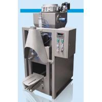 China GZM-50A Pneumatic Valve Packaging Machine on sale