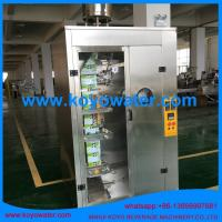 Best automatic milk sachet filling machine/china anhui KOYO wholesale