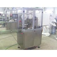 China pharmaceutical packing machine for Boxes wrapping machine meet GMP standards