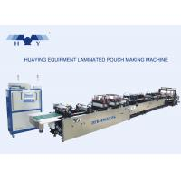 Best Plastic Pouch Making Machine Center Side Seal wholesale