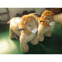 Best Sibo Electric Kid Rides For Sale / Fun Kiddie Rides At The Amusement Park wholesale