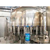 China A-Z Full Complete Water Production Line Include Water Filling Machine/ Packing on sale