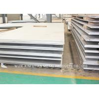 Best DIN 1.4401 Stainless Steel Sheet  316 16mm  / Grade 316 1500 Width  Stainless Steel Building Material wholesale