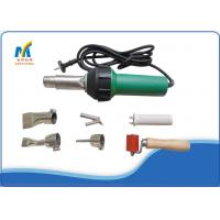 Best Portable Heat Gun For PVC Banner Welding Machines 2600 Pa Air Pressure CE 1600W wholesale